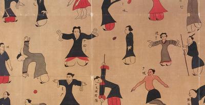 El shiatsu y la tecnología Wolke